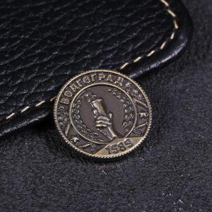 Монета «Волгоград»