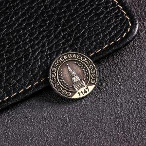 Монета «Москва», d=2 см 2248121