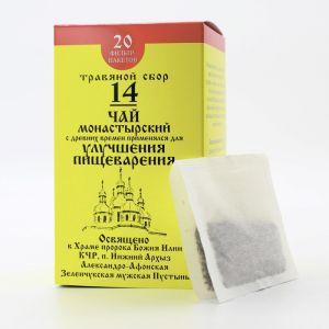 Чай «Монастырский» №14 Для улучшения пищеварения, 30 гр.   4101500