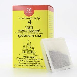Чай «Монастырский» №4 Для хорошего сна, 30 гр. 4101504