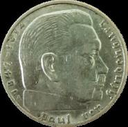 ГЕРМАНИЯ 2 РЕЙХС МАРКИ СЕРЕБРО 1937 ТРЕТИЙ РЕЙХ. СЕРЕБРО