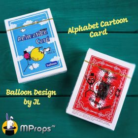 Трюковая колода Alphabet Cardtoon Balloon Design by JL