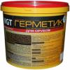 Герметик для Срубов ВГТ 15кг Цветной, Акриловый, Эластичный, Эффективная Теплоизоляция