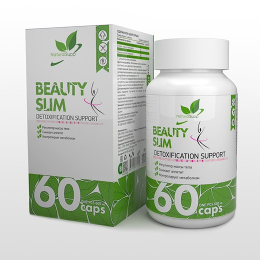 Beauty Slim (Подавление аппетита) от NaturalSupp 60 кап