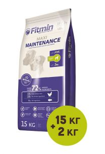 FITMIN Maxi Maintenance. АКЦИЯ 15 кг + 2 кг
