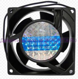 Вентилятор RQA 8025HSL 220VAC