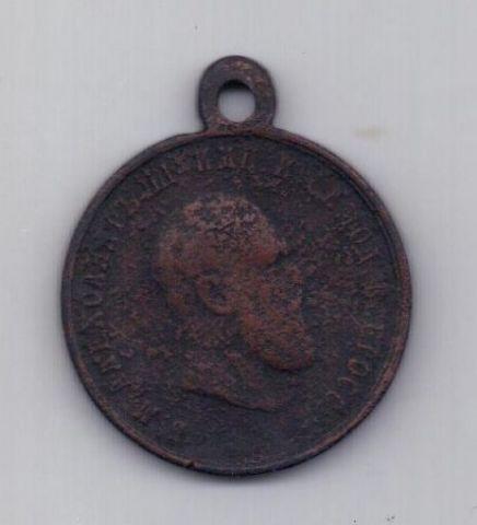 медаль 1883 года Коронация Александра III