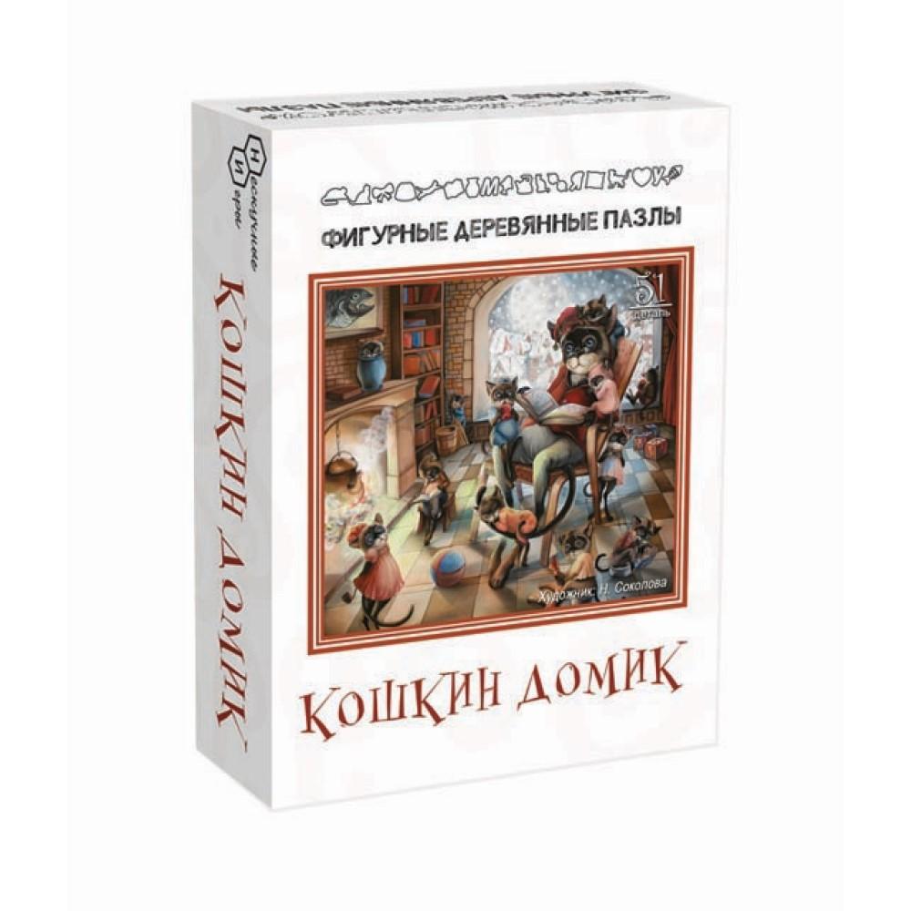 """Фигурный деревянный пазл """"Кошкин домик"""" (арт.8167)"""