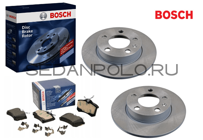 КОМПЛЕКТ ДИСКИ + КОЛОДКИ BOSCH POLO SEDAN/RAPID 1.6 110Л.С/1.4 125Л.С