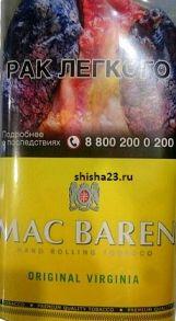 Сигаретный табак Mac Baren Original Virginia