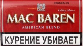 Сигаретный табак Mac Baren American Blend