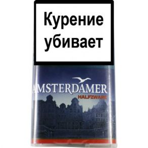 Табак Mac Baren Amsterdamer Halfzware (30 гр)