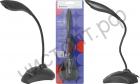 Микрофон для комп. DEFENDER MIC-115 черный, кабель 1,7 м