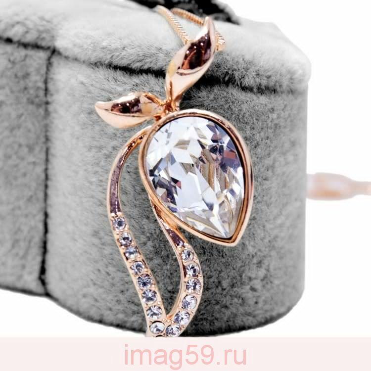 AA3568053 Ожерелье