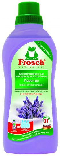 Frosch Концентрированный ополаскиватель для белья Лаванда 0,75 л