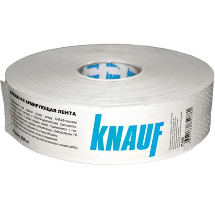 Лента армирующая бумажная перфорированная Knauf, рулон 150 м