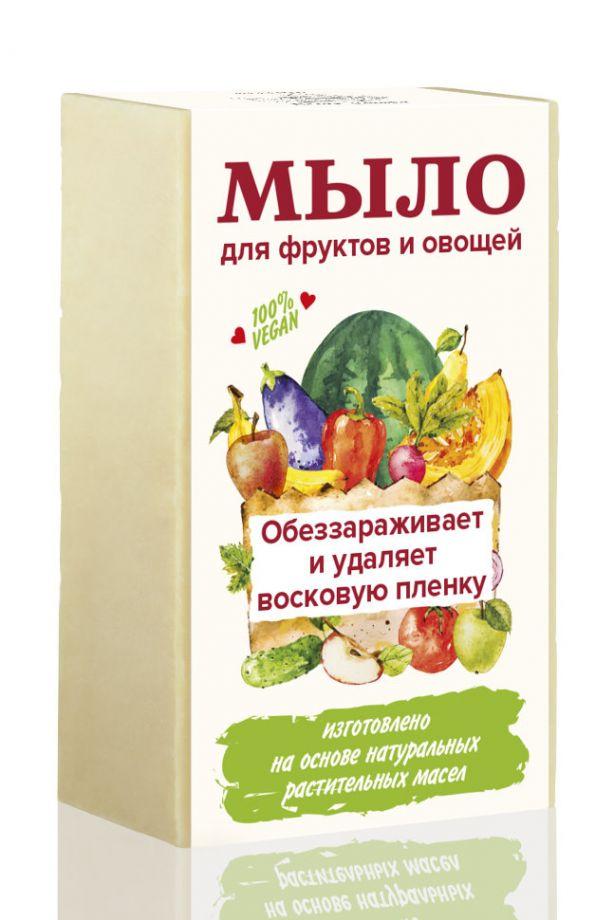 Натуральное мыло для фруктов и овощей и для мытья посуды Белая улитка