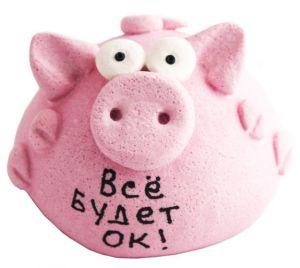 """Фигурка Свинка """"Все будет ОК"""""""