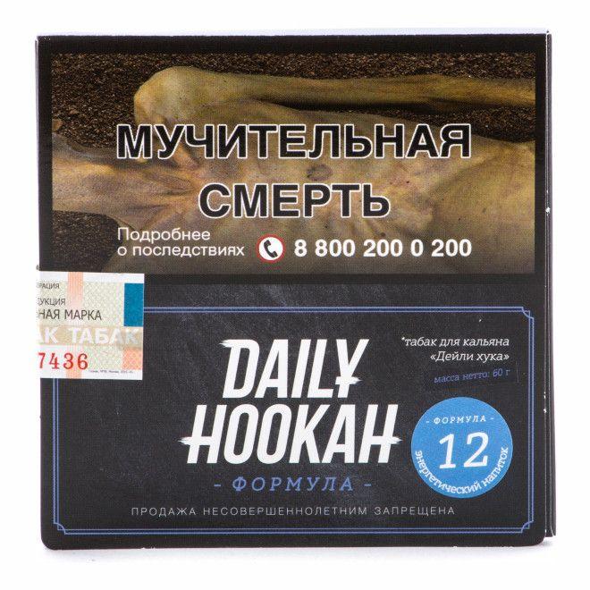Табак Daily Hookah - Энергетический напиток (60 грамм)