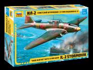 """7286 Советский штурмовик """"Ил-2"""" с 37-мм пушками НС-37"""