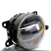 Универсальная врезная противотуманная фара 15W LED (комплект 2 шт.)