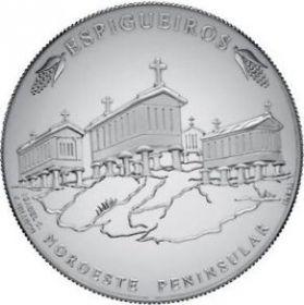 Зернохранилища на северо-западе Португалии 2,5 евро Португалия 2018