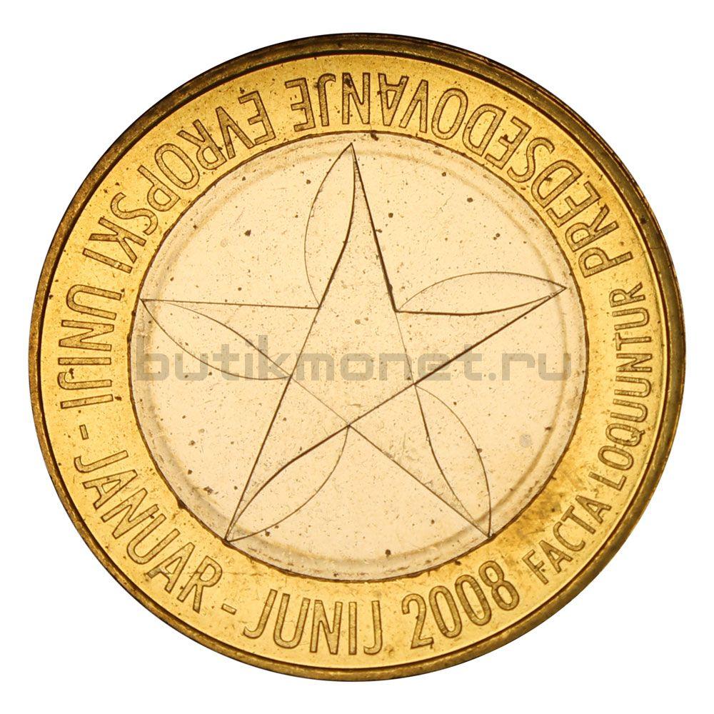 3 евро 2008 Словения Председательство Словении в Евросоюзе