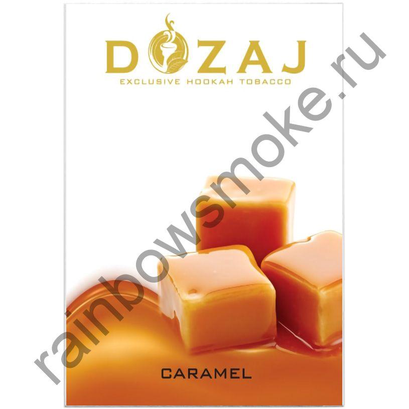 Dozaj 50 гр - Caramel (Карамель)
