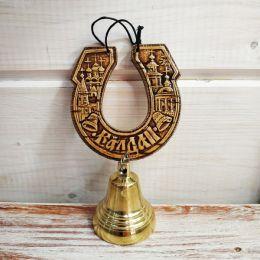 Валдайский колокольчик №3 на подкове (мал.)