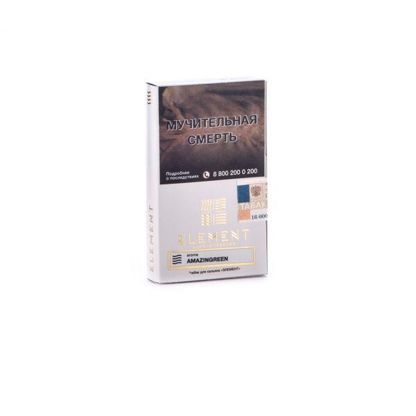 Табак Element Воздух – AmazinGreen (Зеленые Ягоды, 40 грамм)