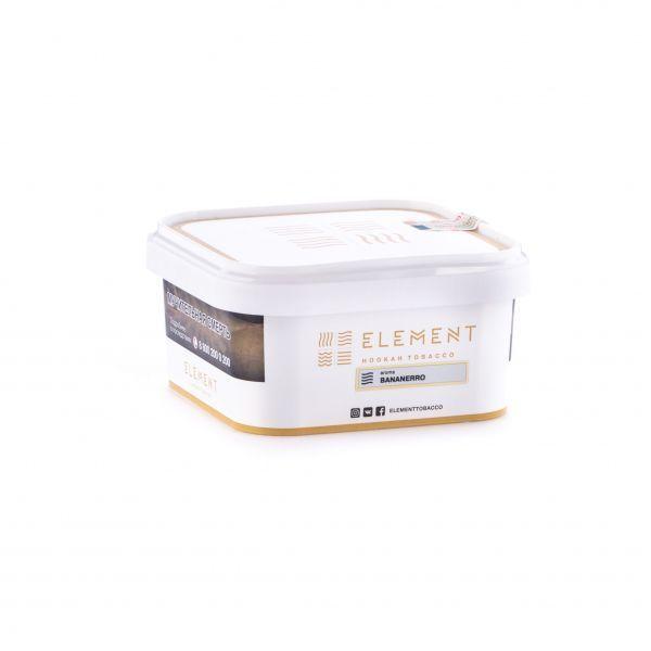 Табак Element Воздух – Melon Holls (Дынный Холс, 200 грамм)