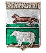 Герб города БУГУРУСЛАН - Оренбургская область, Россия