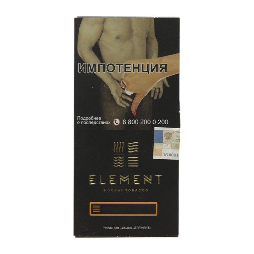 Табак Element Земля - Nuts Mix (Ореховый Микс, 40 грамм)