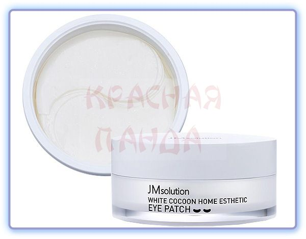 JMsolution White Cocoon Home Esthetic Eye Patch