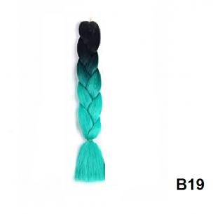 Канекалон №B019 (60 см) -  100 гр.