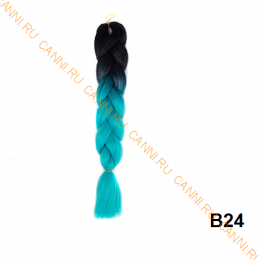 Канекалон №B024 (60 см) -  100 гр.