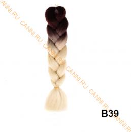 Канекалон №B039 (60 см) -  100 гр.