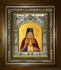 Икона Лука Крымский святитель (14х18)