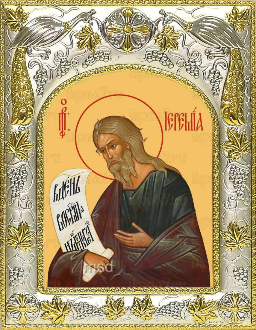 Икона Иеремия пророк (14х18)