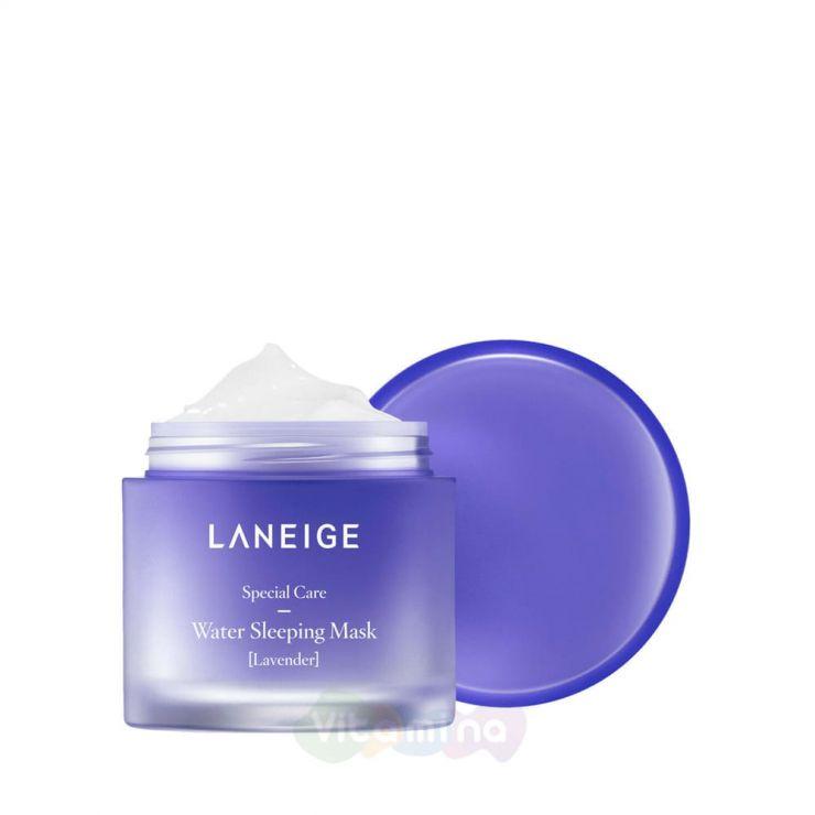 Laneige Ночная увлажняющая маска с ароматом лаванды Water Sleeping Mask Lavender, 70 мл