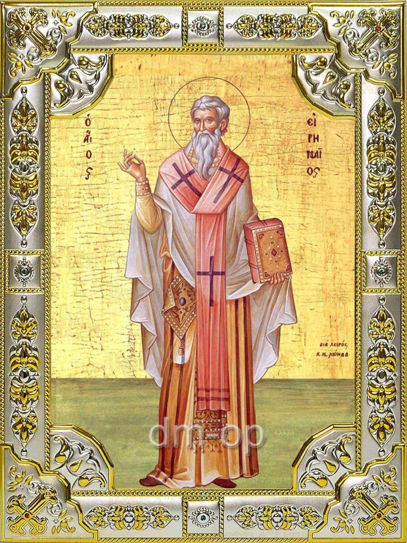 Икона Ириней Лионский cвященномученик (18х24)