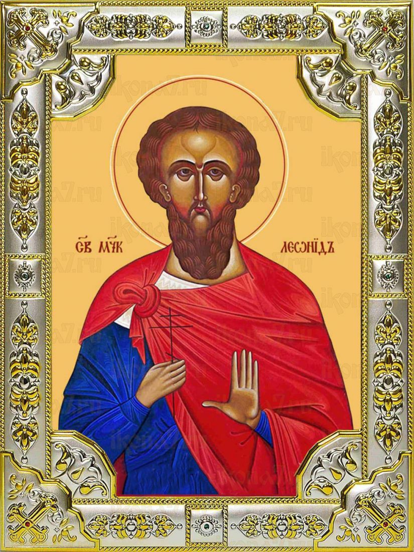 Икона Леонид мученик (18х24)