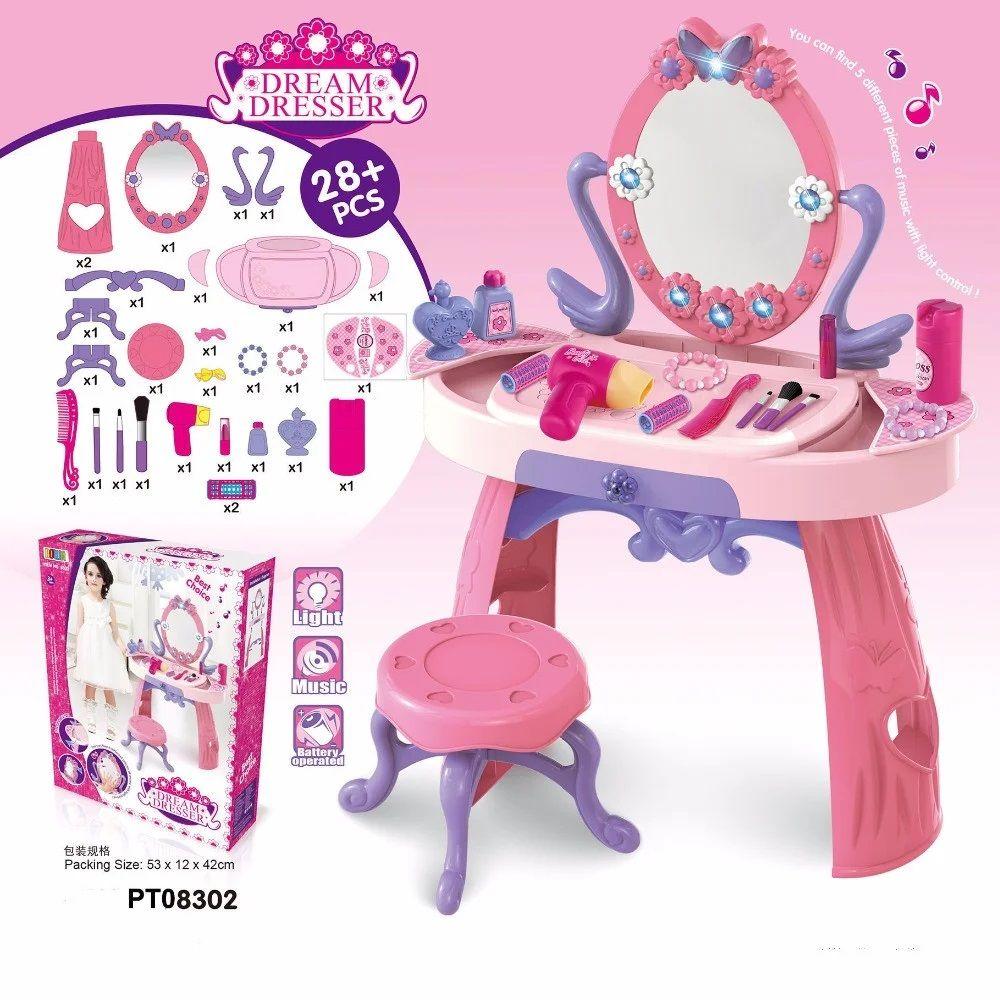 8302 Детский туалетный столик трюмо лебеди