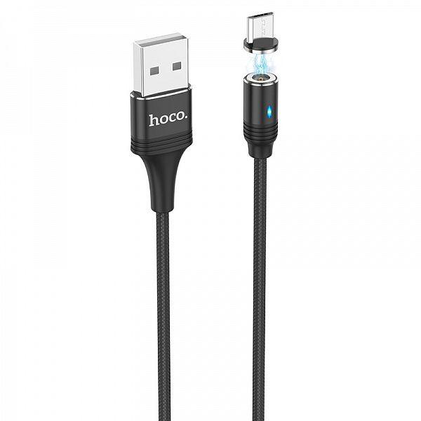 Кабель USB магнитный 2А HOCO U76 (microUSB) 1.2м