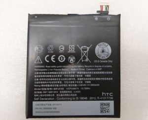 Аккумулятор HTC Desire 728G Dual Sim (B0PJX100 (35H00249-02M/35H00249-03M)) Оригинал