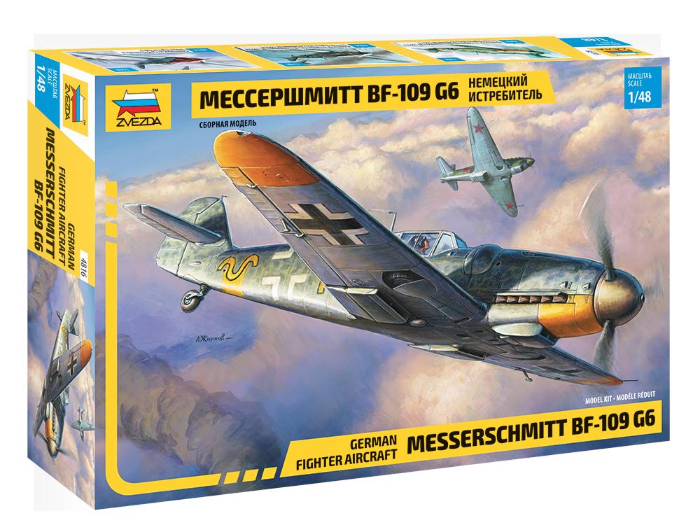 Сборная модель ZVEZDA 4816 Самолёт Мессершмитт BF-109 G6