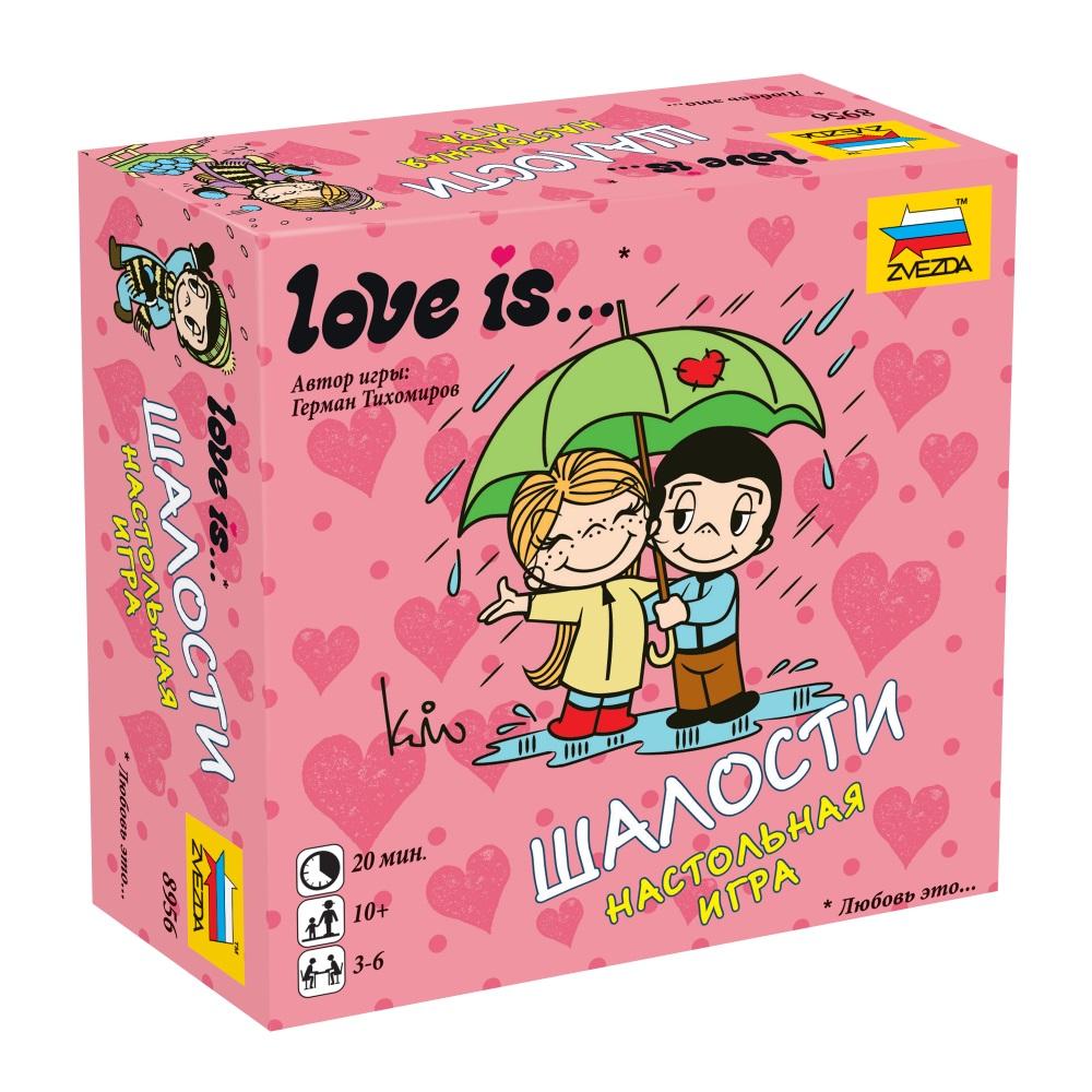Настольная игра ZVEZDA 8956 Love is … Шалости
