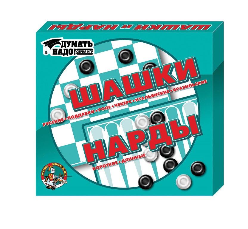 Настольная игра ДЕСЯТОЕ КОРОЛЕВСТВО 00104 Шашки, нарды (малые)