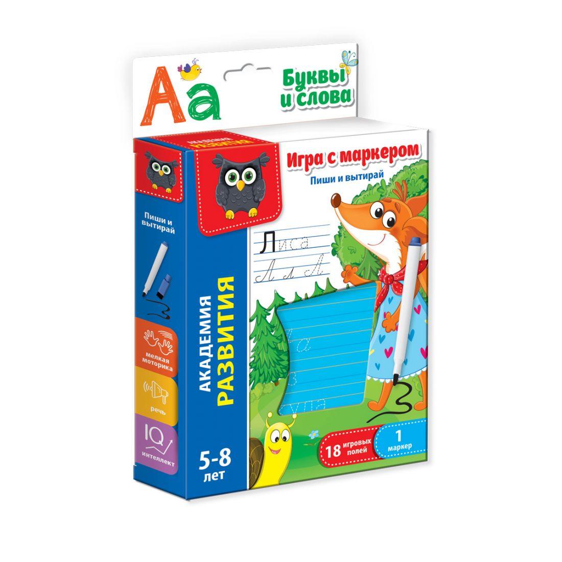 Обучающий набор VLADI TOYS VT5010-03 Буквы и слова