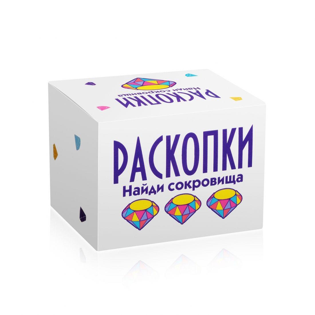 Набор РАСКОПКИ DIG-15 Найди сокровища белый мини